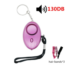 Alarme personnelle avec alerte de lumière LED cri 130DB auto défense sécurité attaque alarmes durgence pour les femmes enfants personnes âgées auto alarme