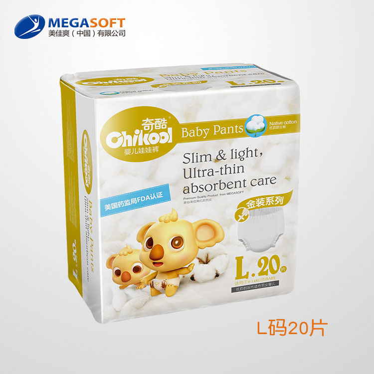 [New Products] Qiku Gold Pull Up Diaper Newborn Infant Men And Women Baby Diapers Non-Diapers
