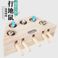 Cartoon educational toys whack a mole cat toy web celebrity trill solid wood cat toy cat good helper