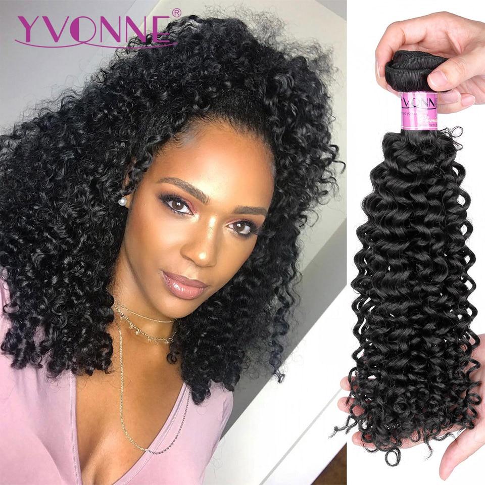 Yvonne 3c 4a malaio encaracolado cabelo virgem pacotes 1/3/4 pacotes tecer cabelo humano cor natural