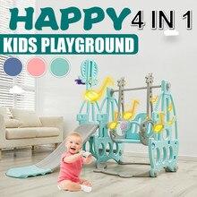 4-IN-1 Children Slide and Swing Combination kids Indoor Playground Kindergarten Baby Outdoor Plastic Multifunctional Slide Swing