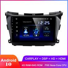 Dasaita 10 2 #8222 IPS Android 10 samochodowe Stereo GPS dla Murano Z52 2015 2016 2017 Carplay w desce rozdzielczej Radio samochodowe FM DSP Audio wideo radioodtwarzacz tanie tanio CN (pochodzenie) Jeden Din 10 2 4x50W System operacyjny Android 10 0 Jpeg ABS+IRON 1024x600 Bluetooth Wbudowany gps Ładowarka