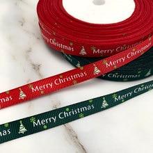 (25 jardas/lote) 3/8 ribbons (10mm) vermelho impresso fita de gorgorão feliz natal fitas de cetim atacado