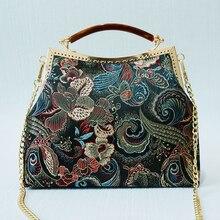Bags Chain Women Purses Shell-Bag Shoulder-Crossbody-Bag Vintage Fashion