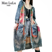Max LuLu 2021 British Designer autunno donna Trench in Denim lavorato a maglia da donna giacche a vento con cappuccio abbigliamento lungo Patchwork femminile