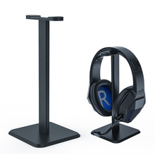 Z2 Aluminum Alloy Headphone Stand Detachable Metal Holder Stable Desktop Bracket with Silicone Pad for Headsets