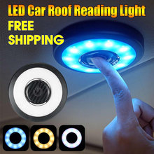 Беспроводной светодиодный usb светильник для салона автомобиля