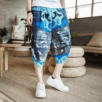 pantalon de kimono bleu