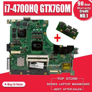 Send board +N56JR Motherboard i7-4700HQ GTX760M For ASUS G56J N56J G56JR laptop Motherboard N56JR Mainboard N56JR Motherboard - DISCOUNT ITEM  6% OFF All Category