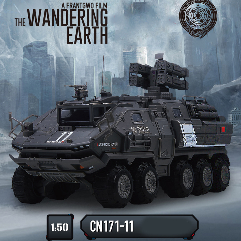Alloy Diecast 1:50 Car Model High Simulation The Wandering Earth Large Carrier Model Planetary Truck Model Cars Collection Toy