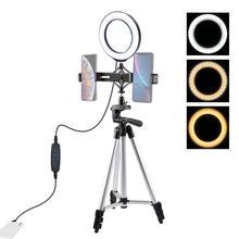 PULUZ Tripod Mount + Live Broadcast Dual Phone Bracket + 6.2 inch 16cm LED Ring Vlogging Video Light Kits Live Broadcast Kits