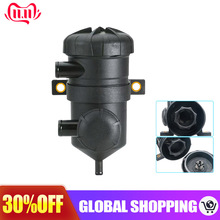 WHDZ Universal ProVent 200 Oil Separator Catch Can Filter For Ford Patrol Turbo 4WDs Charged Toyota Landcruiser  OIL CAN 2MGD 1