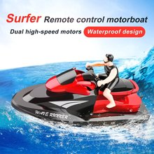 809 2.4G Remote Control Motorboat Water Speedboat Yacht Airship RC Boat Waterproof Electric Children's Toy Boat