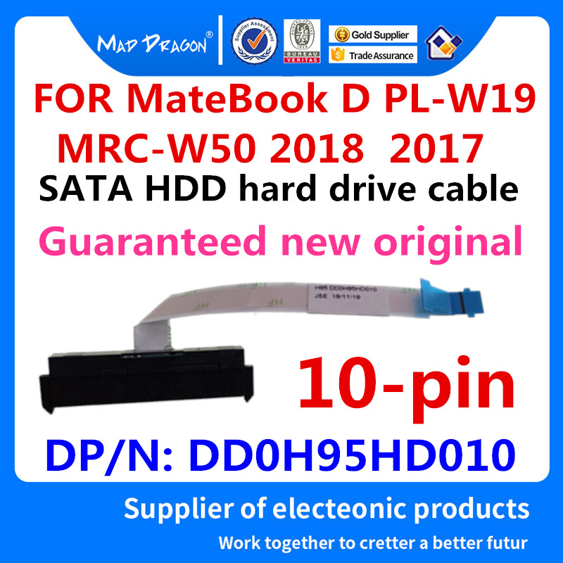 MAD DRAGON Brand Laptop New SATA HDD Conector Hard Disk Cable For HUAWEI MateBook D 2017 2018 MRC-W50 15.6  Series DD0H95HD010