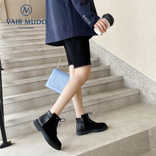 VAIR MUDO Women Flats Shoes Black Casual