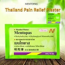 Tailândia mentopas inflamatório alívio da dor gesso para o pescoço/dores musculares alívio da dor artrite fadiga muscular