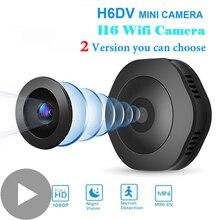 HD 1080p Body Secret Small Micro Video Mini Camera Wifi IP Cam Night Vision With Motion Sensor DVR Mine Microcamera Minicamera