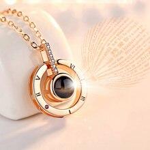 Ожерелье с подвеской «Я тебя люблю» на 100 языках ожерелье цвета