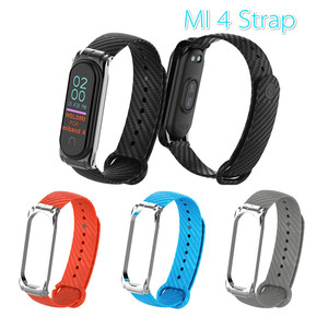 Strap for Mi Band 4 Soft Silicon Carbon Fiber for Xiaomi Mi Band 4 Strap Metal Case Bracelet Miband 4(China)