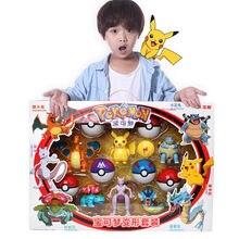 Pokemon bola variante brinquedos modelo pikachu jenny tartaruga bolso monstros pokemones figura de ação brinquedo natal presente do dia das bruxas