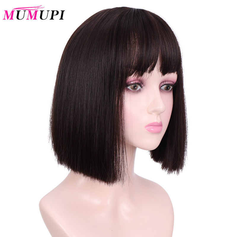 MUMUPI Women Short Bob Synthetic Wigs High Temperature Fiber Hair With Fringe/bangs And Rose Net Black Purple