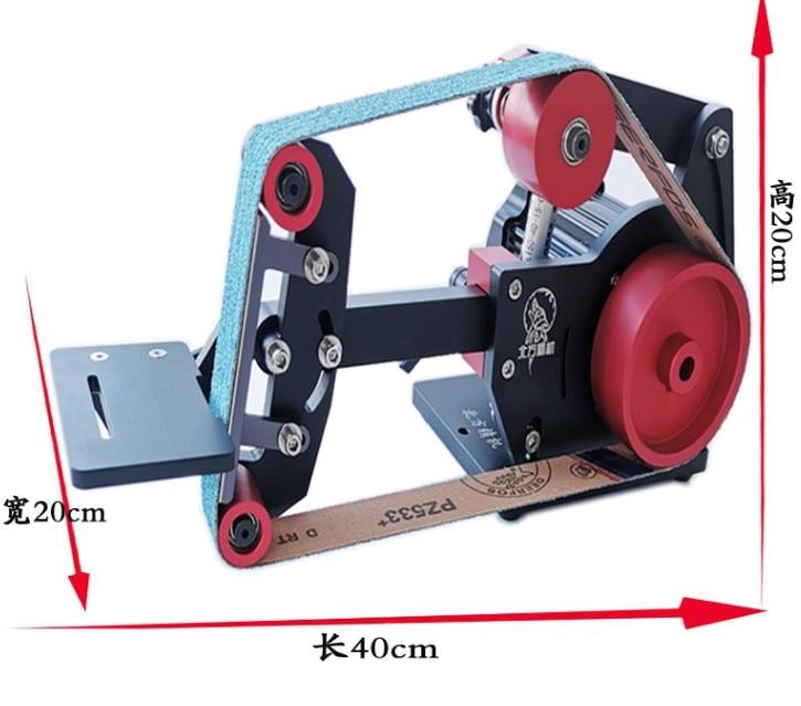 Mini DIY Grinder Small Desktop Multifunctional Belt Conveyor Belt Conveyor Sander 220V 0-32m / S (660 * 25)