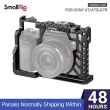 Защитная клетка smallrig для камеры sony серии a7/a7s/ a7r комплект