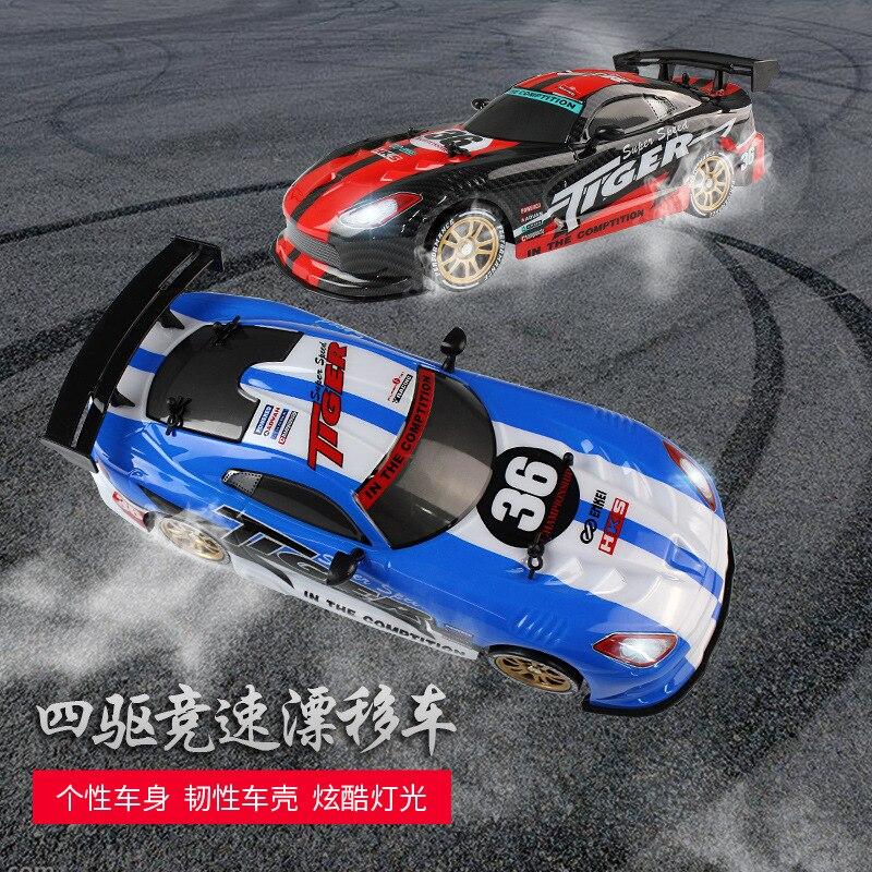 Профессиональный автомобиль с дистанционным управлением, высокоскоростная четырехколесная зарядка 2,4 г гоночный Дрифт GTR пульт дистанцион... - 3