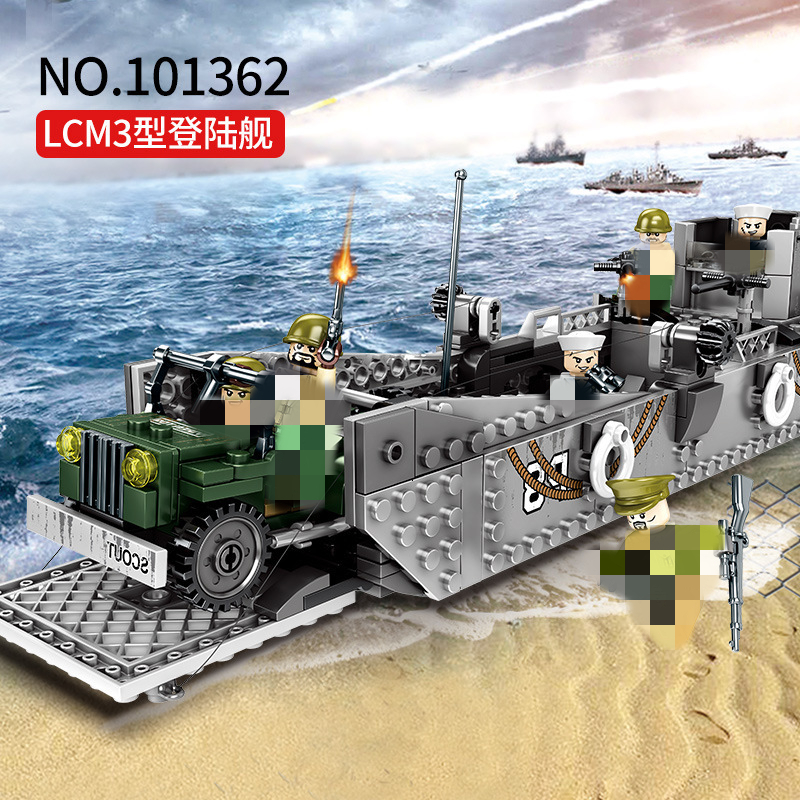Army Normandy Landing Craft WWII Bricks Jeep Birthday Toy Soldiers D-Day U.S