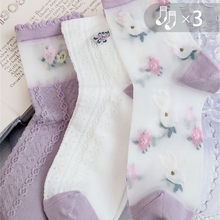 2021 Caramella New Women Silk Cotton Socks 3 pairs/lot ins Retro Series Spring and Summer Purple Rabbit Cotton Ladies Socks