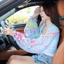 New Women's Sun Protection Sleeve Print Flower Chiffon Sunscreen Riding Arm Shade Shawl Scarf Outdoor Cycling Driving Sleeve