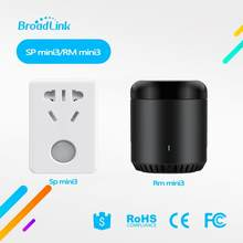 Broadlink RM Mini 3 Universal Intelligent IR+Wifi Remote Controller SP mini3/SC1 smart socket switch For Ios Android Smart Home(China)