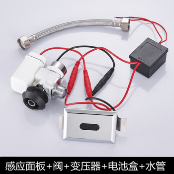 Urine Cup Solenoid Valve Sensor Automatic Integrated Urinal Toilet Diaper Cover Flush Device Induction Solenoid Valve kit tool 7pcs automatic re5r05a transmission solenoid kit for 2002 2018 nissan pathfinder gearbox solenoid valve wave box solenoid valve