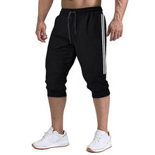 2021 New Men Jogger Casual Slim Harem Shorts Soft 3/4 Trousers Fashion New Brand Men Sweatpants Summer Comfy Male Shorts