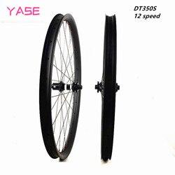 Nowy 12 prędkości 27.5er węgla koła 45x30mm MTB bezdętkowe węgla zestaw kół rowerowych Boost hub DT350S 110X15 148X12 dysk węglowy koła w Koła roweru od Sport i rozrywka na