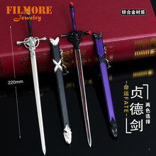 2019 New Weaset Fate Joan of Arc Weapon Sword Keychain High Quality Stay Night Sword and Sheath Sets Artware Hey Holder For Fans(China)
