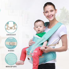 AINUOMI Front Facing Newborn Baby Solid Carrier Infant Kangaroo Baby Hipseat Portable Sling Carrier for Travel 0 36M