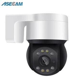 1080P 48V POE Mini PTZ IP Camera Outdoor SD Card Ai Human Detection 2MP Dome Camera IP Audio IR White LED CCTV Security Camera