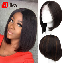 Silike Ombre Straight Bob Wigs Synthetic L Part Lace Frontal Wigs Heat Resistant Hair Lace Wigs For Women