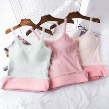Fashion Sexy Summer Vest Knitting Top Ladies Sleeveless Blouse Casual T