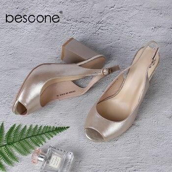 Купон Сумки и обувь в bescone Official Store со скидкой от alideals