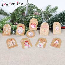 100pcs DIY Kraft Tags Merry Christmas Labels Gift Wrapping Paper Hang Tags Santa Claus Paper Cards Christmas Party Supplies