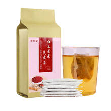 2020 Anhui Hong Dou Yi Mi Cha Red Bean Barley Tea Dehumidification for Health Care and Clear Heat(China)