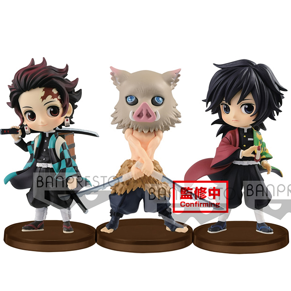 Banpresto Demon Slayer Action Figures