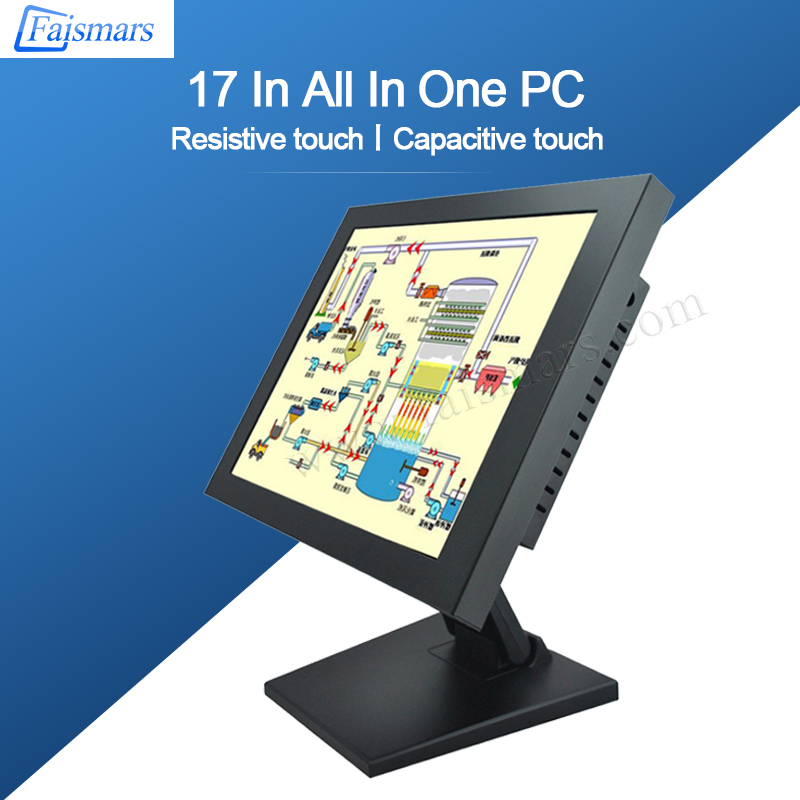 Faismars 17 Inch Embedded Mount Tablet PC Intel I5-4300U Industrial All In One PC Resistive Touch Computer For Windows 7/8/10