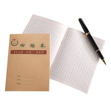 10 шт китайская книга для тренировок 175 см * 125
