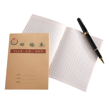 10pcs Chinese exercise book for character practicing writing book 17.5cm*12.5cm many style to choose PinYin Writing Han Zi Book
