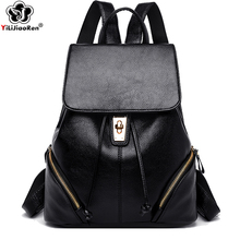 Fashion Soft Leather Backpack Women Anti Theft Girls Large Backpacks Shoulder Bag Big for 2019