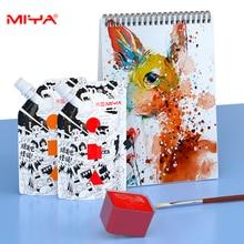 MIYA Gouache Paints Bag 100ml 44colors Professional Non-Toxic Skin Color Gouache Refill Paint For Painting Art Supplies