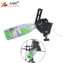 1PC Archery Bow Fishing With 40m Spincast Reel Bowfishing Tool For Compound Recurve Hunting Shooting Accessories